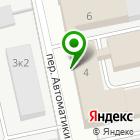 Местоположение компании Todalamoda.ru