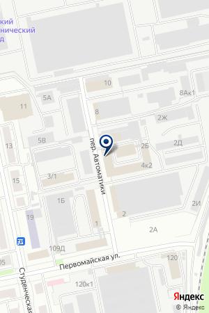 274dc4668 Явара.рф, Екатеринбург — Одежда и обувь для спортсменов на ул ...