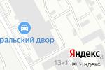 Схема проезда до компании Автодиагностика в Екатеринбурге