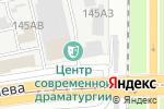 Схема проезда до компании Теплосервис-Екатеринбург в Екатеринбурге