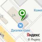 Местоположение компании Новая Дача