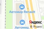Схема проезда до компании Автомир Премьер в Екатеринбурге