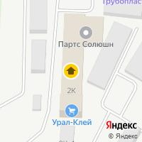Световой день по адресу Россия, Свердловская область, Екатеринбург, ул. Шефская, 2к