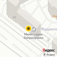 Световой день по адресу Россия, Свердловская область, Екатеринбург, ул. Рощинская, 44