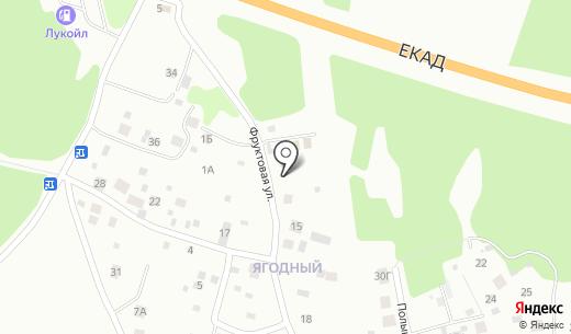 Ягодное. Схема проезда в Екатеринбурге