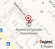 Отдел по работе с отдаленными территориями Администрации Орджоникидзевского района