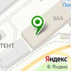 Местоположение компании Нэртис