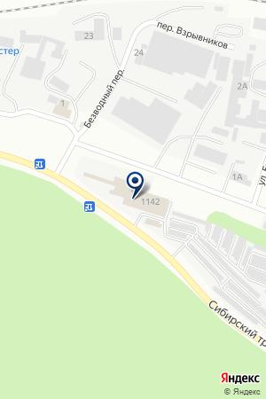У Кролика Роджера на карте Екатеринбурга