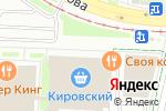 Схема проезда до компании Сеть салонов-магазинов оптики в Екатеринбурге