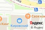 Схема проезда до компании Евросеть в Екатеринбурге