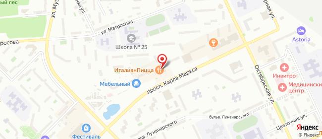 Карта расположения пункта доставки СИТИЛИНК в городе Озерск