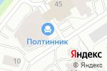 Схема проезда до компании Любимая мебель в Екатеринбурге
