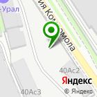 Местоположение компании Много шароff