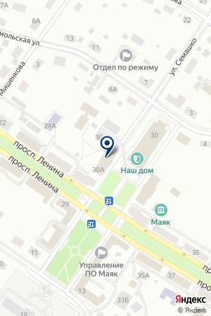 АДМИНИСТРАЦИЯ ОЗЕРСКОГО ГОРОДСКОГО ОКРУГА на карте Озерска