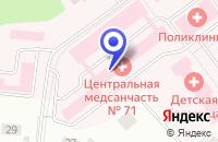Схема проезда до компании ПИЩЕБЛОК ЦМСЧ N 71 в Озерске