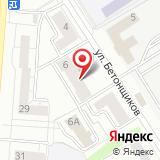 Екатеринбургская водовозная компания