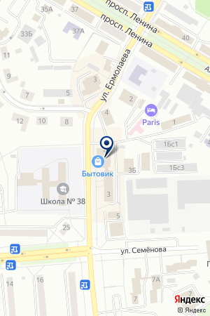 DHL (ДИ ЭЙЧ ЭЛ) на карте Озерска