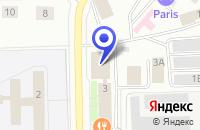 Схема проезда до компании КОМПЬЮТЕРНЫЙ САЛОН АПГРЕЙД-СЕРВИС в Озерске