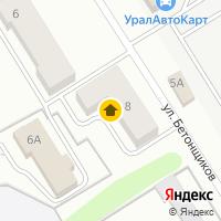 Световой день по адресу Россия, Свердловская область, Екатеринбург, ул. Бетонщиков, 8