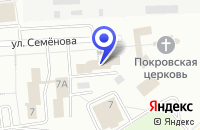 Схема проезда до компании КОМПАНИЯ СТРОЙКОМПЛЕКТ в Озерске