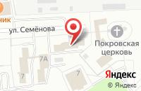 Схема проезда до компании Стройуралмаш в Озерске