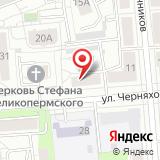 Библиотека №27 им. А.Н. Радищева