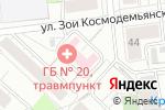Схема проезда до компании Радуга в Екатеринбурге