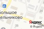 Схема проезда до компании Telepay в Большом Седельниково