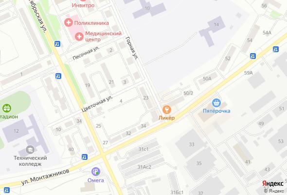 купить квартиру в ЖК Заря (Горная, 23)