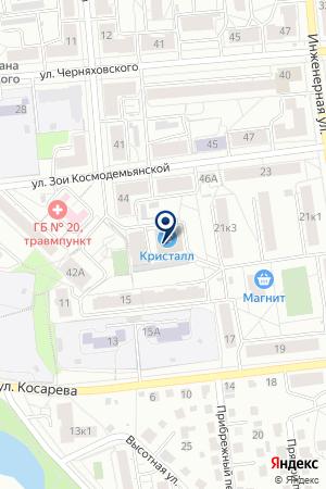 Бассейн СКAVS Кристалл на карте Екатеринбурга