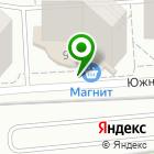 Местоположение компании Магазин товаров для творчества, школы и офиса