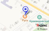 Схема проезда до компании ДЕТСКАЯ ГОРОДСКАЯ ПОЛИКЛИНИКА в Нижней Салде