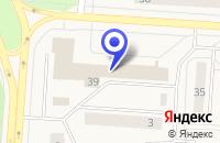 Схема проезда до компании МАГАЗИН ЗВЕЗДНЫЙ в Снежинске