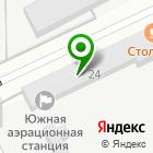 Местоположение компании РАЗБОРАВТО96