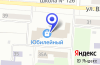 Схема проезда до компании ДЕТСКИЙ САД N 28 в Снежинске
