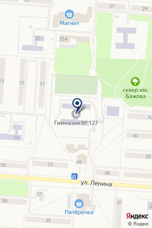 ГИМНАЗИЯ N 127 на карте Снежинска