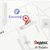 ООО Строй Центр Урал