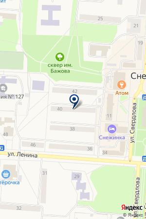 ЮРИДИЧЕСКАЯ ФИРМА АКЦЕПТ на карте Снежинска