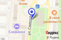 Схема проезда до компании ТОРГОВЫЙ ДОМ БОЛЬШОЙ УРАЛ в Снежинске