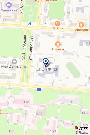 АДВОКАТСКИЙ КАБИНЕТ на карте Снежинска