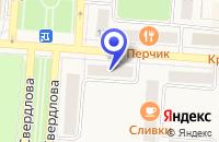 Схема проезда до компании МИР ОКНА в Снежинске