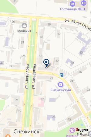 АПТЕЧНЫЙ ПУНКТ ГЛОБУС на карте Снежинска