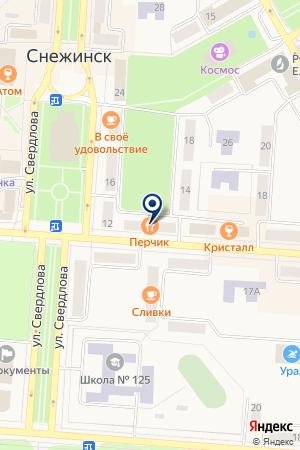 ТУРИСТИЧЕСКОЕ АГЕНТСТВО WEST TRAVEL (ВЕСТ ТРЭВЕЛ) на карте Снежинска