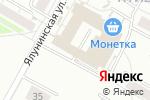 Схема проезда до компании Уралспецавтоматика в Екатеринбурге