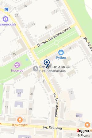 АПТЕКА N 44 КЛАССИКА на карте Снежинска