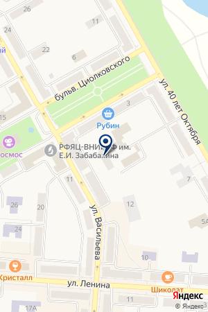 АВАНГАРД на карте Снежинска