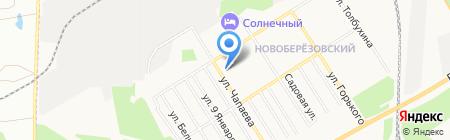 Почтовое отделение №4 на карте Берёзовского