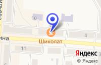Схема проезда до компании МАГАЗИН ДОЧКИ-МАТЕРИ в Снежинске