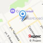 Многофункциональный центр предоставления государственных и муниципальных услуг на карте Берёзовского