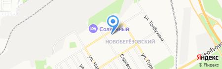 Ателье на карте Берёзовского